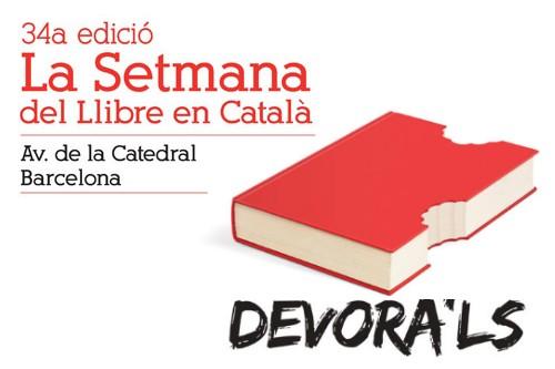20160908-setmana_llibre_catala-catedral_barcelona-associacio_escriptors_llengua_catalana-teresa_saborit-200_muses
